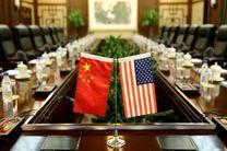 انجام مذاکرات تجاری میان آمریکا و چین
