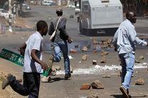 اعتراضات مردمی علیه دولت زیمبابوه