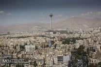کیفیت هوای تهران در 7 آبان سالم است