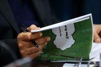 لایحه بودجه پرحاشیه دولت روی میز نمایندگان