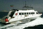 تنگه هرمز مواج است/شناورهای سبک و صیادی از تردد دریایی خودداری کنند