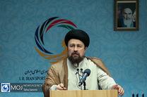 پیام تبریک سیدحسن خمینی در پی قهرمانی تیم ملی والیبال جوانان