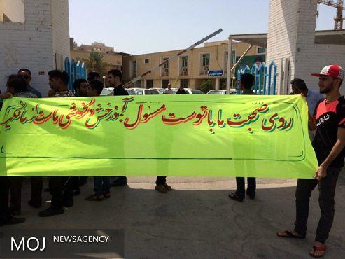 هواداران آذرخش بندرعباس مقابل اداره ورزش و جوانان تجمع کردند