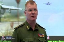 هیچگونه حمله شیمیایی در ادلب صورت نگرفته است