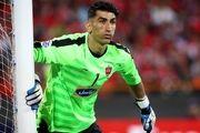 نام بیرانوند در میان برترین های جام ملت های آسیا
