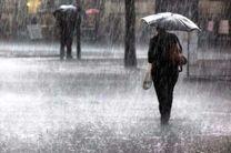 تداوم فعالیت سامانه بارشی تا پایان هفته در اصفهان