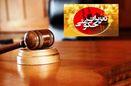 تشکیل 21 پرونده قاچاق کالا در مازندران طی فروردین 1400