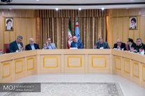 جلسه شورای برنامه ریزی استان گیلان