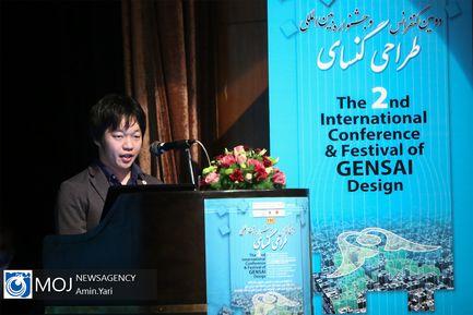 جشنواره بین المللی طراحی گنسای