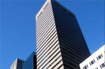 دادگاه آمریکایی حکم غارت برج بنیاد علوی را صادر کرد