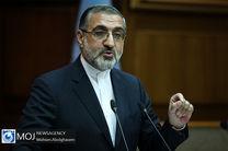 ۳ قاضی در ارتباط با پرونده طبری بازداشت شدند / تکذیب ضرب و شتم نرگس محمدی در زندان
