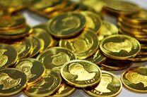 قیمت سکه 12 آذر 97 اعلام شد