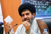 اصفهان تا سال  2025 خالی از سکنه میشود