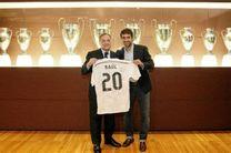 رائول به کادر مدیریت باشگاه رئال مادرید ملحق شد