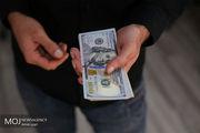 قیمت ارز در بازار آزاد 25 دی 97/ قیمت دلار اعلام شد