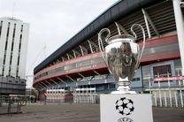 مقایسه جوایز رئال مادرید و یوونتوس برای قهرمانی در لیگ قهرمانان اروپا/ پای فِراری در میان است