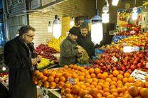 جریمه 255 میلیون ریالی برای متخلفان بازار شب یلدای کرمانشاه