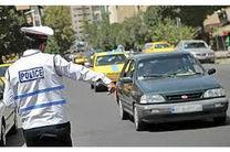 اعمال محدودیتهای ترافیکی در روز عرفه و عید قربان در اصفهان