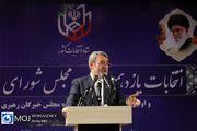 اعلام نتیجه یازدهمین دوره انتخابات مجلس شورای اسلامی