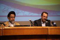 تبدیل فارس به کارگاه بزرگ پروژه های عمرانی