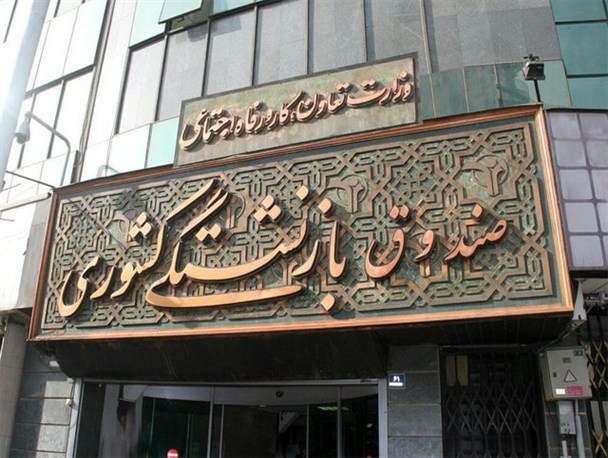 توضیحات وزارت کار درخصوص تغییر سیدمیعاد صالحی