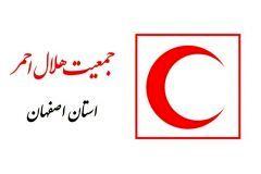 دعوت جمعیت هلال احمر استان اصفهان از آحاد مردم برای شرکت در راهپیمایی روز جهانی قدس