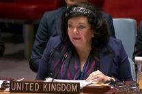تلاش انگلیس برای ایجاد صلح در یمن