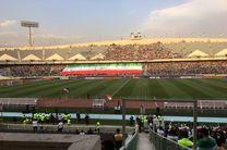 رونمایی از بزرگترین پرچم ایران در آزادی