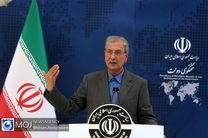 ایران در خط مقدم مبارزه با سلاح هسته ای است