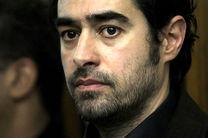 واکنش شهاب حسینی به درگذشت عزت الله انتظامی