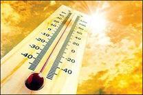 افزایش 1 تا 2 درجه ای دمای هوا در اصفهان