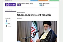 بازتاب گسترده سخنان امام خامنهای در رسانههای آلمانی زبان