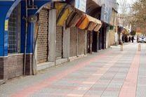 محدودیتهای جدید کرونایی، برای فروشگاهای پوشاک در نظر گرفته شده است