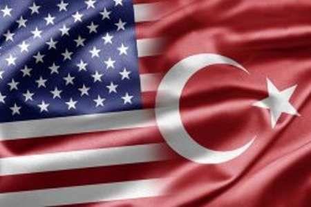 مجلس نمایندگان آمریکا ترکیه را محکوم کرد