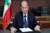 درخواست دولت لبنان از ایران