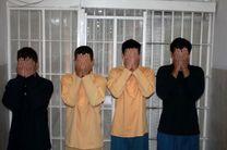 دستگیری زورگیران غرب و شمال غرب تهران