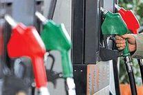 مصرف روزانه بنزین افزایش یافت