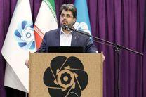 """""""تارگت"""" اتفاقی مهم در حوزه بازاریابی و فروش اصفهان"""