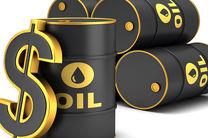 قیمت نفت برنت دریای شمال در محدوده ۴۵ دلار