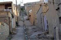 احداث 5500 واحد مسکونی در بافت های فرسوده شهری در استان اصفهان