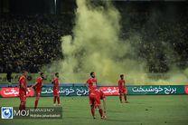 باشگاه سپاهان جریمه شد