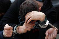 راهزنی و اخاذی در پوشش لباس پلیس