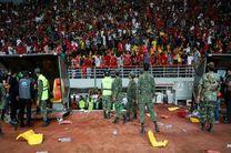واکنش چهره های سیاسی به حاشیه های بازی پرسپولیس و داماش در فینال جام حذفی