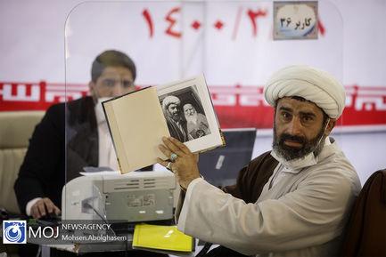 چهره های سیاسی در آخرین روز ثبت نام انتخابات ریاست جمهوری