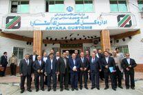 گسترش روابط اقتصادی شهرهای مرزی آستارای ایران و آذربایجان