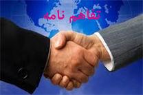 تفاهم نامه همکاری بین سازمان مدیریت صنعتی و سازمان ملی بهرهوری ایران امضا شد