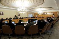وزارت جهاد کشاورزی برای فروش املاک مازاد خود در زنجان مجاز شد