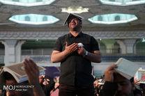 مراسم احیای شب بیست و یکم ماه مبارک رمضان در مصلی بزرگ تهران