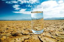 بیش از 60 درصد منابع آب شرب قم از سرشاخههای دز تامین میشود
