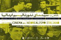 برنامه نمایش فیلمهای سینمای نئورئالیسم ایتالیا اعلام شد